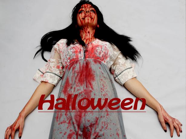 Halloween / Horror